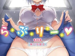 Imouto Paradise! 3 The Animation Episode 2 English Subbed